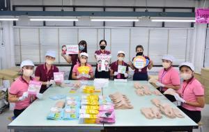 """""""วาโก้ มอบหน้ากากผ้า"""" จำนวน 1,500 ชิ้น ให้กับชุมชนรอบบริษัท"""