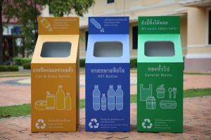 """มิวเซียมสยาม จับมือ Earth Day เปิดตัวโครงการ """"ขยะบทที่ 2"""""""