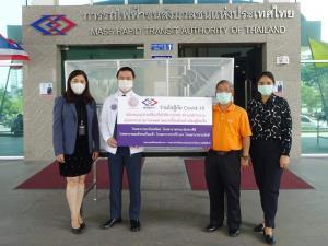 รฟม.มอบอุปกรณ์ป้องกันไวรัส COVID-19 แก่ 6 โรงพยาบาล