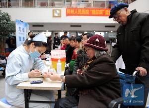 จีนอนุมัติยารักษาเบาหวานจาก 'แพทย์แผนจีน' ครั้งแรกในรอบ 10 ปี