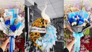 """""""ขุนต้น ฟลอริสต์"""" ร้านดอกไม้เมืองอุตรดิตถ์ ผุดไอเดียช่อแอลกอฮอล์-หน้ากากอนามัย สู้โควิด"""