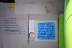 สสส.เตรียมมาตรการฟื้นฟูเยียวยาคนจนเมืองเครือข่ายสลัม 4 ภาค