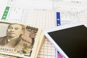 รัฐบาลญี่ปุ่นแจกเงิน 1 แสนเยนไม่ใช่ของฟรี ใช้หนี้อีกกี่ปี?