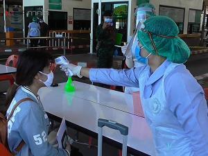 ด่านปาดังเบซาร์คัดกรองเข้มคนไทยในมาเลเซียทยอยกลับต่อเนื่องวันที่ 2