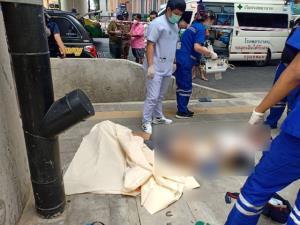 สาวรับจ้างดูแลผู้ป่วยเครียดกระโดด MRT ท่าพระ ดับอนาถ