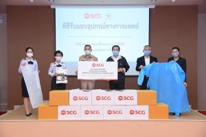เอสซีจี มอบชุด PPE และ หน้ากาก N95 ให้โรงพยาบาลในระยองและชลบุรี เพื่อเป็นเกราะป้องกันโควิด-19 ยกระดับความปลอดภัยให้แพทย์และบุคลากรทางการแพทย์