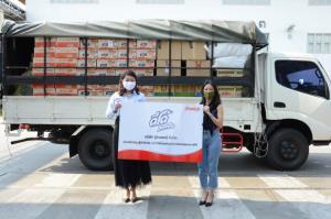 ฟู้ดสตาร์ ร่วมมอบน้ำผลไม้ในเครือฯ สนับสนุนโครงการ กลุ่มไทยออยล์ ร่วมใจสู้ภัยโควิด-19
