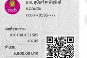 ยกมือไหว้ทั้งน้ำตา! ป้าบุรีรัมย์ 57 ปีวอนขอเงินคืน หลังนั่งรถเข็นไปฟอกไต รพ. วานจนท.เปลไปกดเงินถูกอมหาย 5 พัน