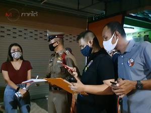 สลด! ตำรวจธารโตเครียดเรื่องงาน-ส่วนตัว คว้าปืนพก 9 มม.จ่อยิงหัวตัวเองดับ
