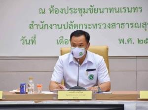 """""""อนุทิน"""" เสนอ """"บิ๊กตู่"""" ระงับคนต่างชาติเข้าไทย หลังพบ 42 แรงงานต่างด้าวติดโควิด-19"""