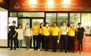 ทีมวิศวกรรมชีวการแพทย์ ม.รังสิต ส่งหน้ากาก RSUPmask N-99  ให้ 70 รพ.ทั่วประเทศ