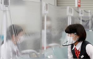 MUFG เตรียมลดพนักงานลง 8,000 ตำแหน่งภายในปี 2023