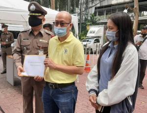 สาวเมืองปากน้ำ ร้อง ผบ.ตร.ถูกตำรวจคลองด่าน อุ้มรีดเงิน 2 แสน ยัดคดีค้าไอซ์