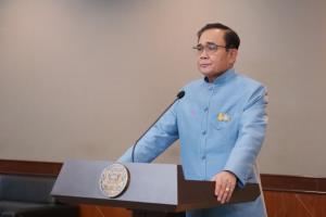 """""""บิ๊กตู่"""" เผยมหาเศรษฐีตอบ จม.แล้ว สัญญาร่วมมือดูแลคนไทย ไม่มีใครให้เงินแลกผลประโยชน์"""