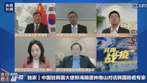 New China Insights:ความท้าทายของจีนกับโควิด-19ระลอกสอง?