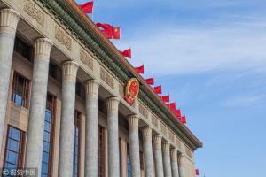 จีนกำหนดวันประชุมสองสภา วันที่  21 พ.ค. สัญญาณชนะโควิดแท้จริง