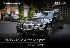โอกาศสุดท้าย BMW 745Le xDrive M Sport ราคาเพียง 5.89 ล้านบาท เหลือ 12 คันเท่านั้น