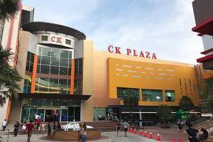 เจ้าของห้าง CK PRAZA ปลวกแดงโอด ขยายเวลา พ.ร.ก.ฉุกเฉินยิ่งซ้ำเติมธุรกิจ