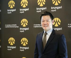 กรุงศรีเผยปล่อยกู้ Soft Loan ลูกค้า SME แล้ว 8.8 พันล้าน