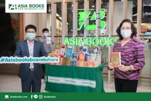 """""""Asia Books แคร์ แชร์ มอบ"""""""