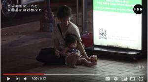 สื่อญี่ปุ่นชี้ ผู้ติดเชื้อโควิดในไทยลดฮวบ แต่คนฆ่าตัวตายพุ่งพรวด