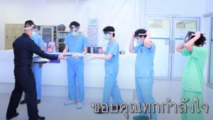 """ราชวิทยาลัยจุฬาภรณ์ ทำคลิป """"ขอบคุณ-ชื่นชมพี่น้องคนไทย"""" ที่ร่วมสู้โควิด-19 ไปด้วยกัน (ชมคลิป)"""