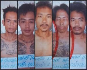 ราชทัณฑ์เร่งตามตัว 5 ผู้ต้องขังแหกคุกหนีเรือนจำอำเภอสว่างแดนดิน