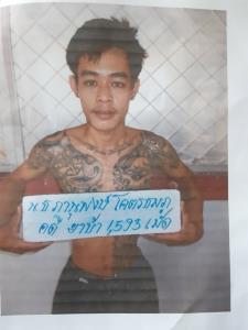 รวบ 1 ใน 5 นักโทษแหกคุกอำเภอสว่างแดนดิน