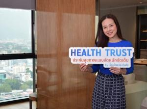 """เมืองไทยประกันภัยส่ง """"HEALTH TRUST"""" ทำแคมเปญ Shopee 5.5 Brands Festival"""