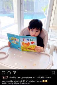 """สุดยอดมาก! """"น้องอคิณ"""" ลูก """"แม่เนย"""" 2 ขวบ 6 เดือนโชว์เขียนภาษาอังกฤษคล่อง ต้องยกนิ้วให้"""