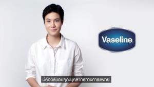 วาสลีน ชวนคนไทยช่วยกันดูแลมือของเรา เพื่อเป็นคำขอบคุณที่ดีที่สุดต่อบุคลากรทางการแพทย์
