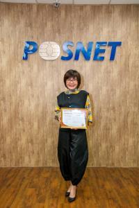 PosNet ฉลอง 50 ล้านทรานเซกชันต่อปี ชูมาตรฐาน PCI DSS ไร้ภัยแฮกเหมาะยุคโควิด-19