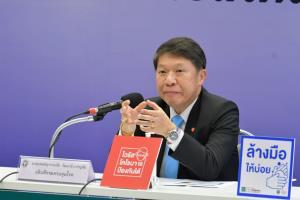 """จ่อชง """"อนุทิน"""" ลงนามถอด """"จีน-เกาหลีใต้"""" เขตติดโรคโควิด ยันไทยประกาศฉุกเฉิน ไม่ทำให้เดินทางเข้าได้ทันที"""