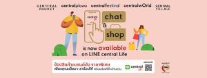 """เซ็นทรัลพัฒนาเปิดบริการใหม่ """"Central Life : Chat & Shop"""" คัดสรรแบรนด์ชั้นนำ จากเซ็นทรัลเวิลด์ และเซ็นทรัล วิลเลจ ให้ชอปง่ายทาง LINE พร้อมส่งฟรีถึงบ้าน"""