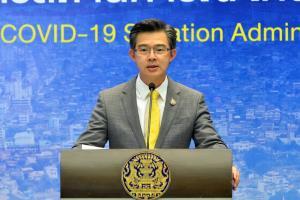 """ศบค.ระบุยังไม่ถอนจีน-เกาหลีใต้เขตโรคติดต่ออันตราย ตามที่ """"อนุทิน"""" เสนอ"""
