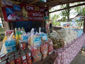 ร้านค้า CPN 20 บาท แบ่งปันสินค้าเพื่อคนในชุมชน ในช่วงสถานการณ์ไวรัสโควิด-19