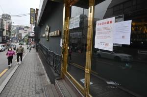 'เกาหลีใต้' พบผู้ติดเชื้อจากผับย่านอิแทวอนแล้ว 85 ราย-เร่งติดตามกลุ่มเสี่ยงหวั่น 'โควิด-19' ระบาดซ้ำ