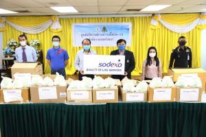 โซเด็กซ์โซ่ ประเทศไทย รับรองรายได้พนักงานองค์กร พร้อมส่งมอบอาหาร 300 ชุด ให้กับพนักงานเก็บขยะช่วงวิกฤตโควิด-19