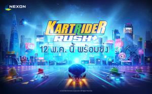 """""""KartRider Rush+"""" ฉลองยอดลงทะเบียน 4.5 ล้าน พร้อมซิ่ง 12 พ.ค. นี้!"""