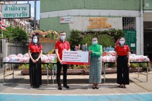 เอไอเอ ประเทศไทย มอบถุงปันน้ำใจ ให้สำนักงานเขตบางรัก
