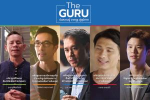 NEA ดึง 5 กูรู เปิดหลักสูตรออนไลน์ปั้นผู้ประกอบธุรกิจส่งออกในโลกยุคใหม่