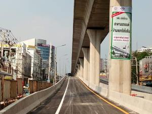 เร่ง MOU โอนสายสีเขียวเหนือจบใน ส.ค.-รฟม.ยันเงื่อนไขติดตั้งสะพานเหล็ก 2 จุดใหม่แทน กทม.ขัด กม.