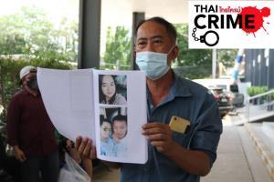 แจ้งจับผัวเมียแสบ ตุ๋นจนเป็นหนี้ 12 ล้าน