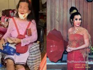 """พบอีกอดีตนักแสดงสุดรันทด """"เนตรดาว นภาพรรณ"""" ดาวยั่วของหนังไทยในอดีต"""