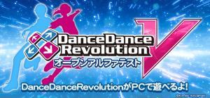 """เกมเต้นโคนามิ """"Dance Dance Revolution V"""" เปิดทดสอบฟรีบน PC"""