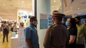 ผู้ว่าฯเชียงใหม่นำตรวจห้างเตรียมมาตรการเข้มพร้อมกลับมาเปิดหลังผ่อนปรน-ย้ำเคร่งครัดห้ามหย่อน