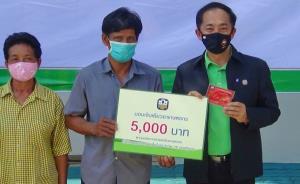 ผจก.ธ.ก.ส.คุยกดปุ่มโอนเงินเยียวยาเกษตรกรล็อตแรกได้แล้วกว่า 1 ล้านราย