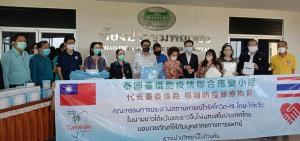 อดีต รมช.สธ.ร่วมชาวไต้หวันมอบเวชภัณฑ์ให้โรงพยาบาลเจ้าพระยาอภัยภูเบศร ปราจีนบุรี