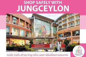 """""""จังซีลอน"""" พร้อมเปิด 17 พ.ค.นี้ ยกระดับคุมเข้ม 7 มาตรการหลัก """"Shop safely with Jungceylon"""""""
