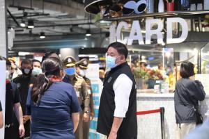 ผู้ว่าฯ อัศวิน ลุยตรวจเข้มห้างสรรพสินค้าเมืองกรุง หลังคลายล็อกเฟส 2 วันแรก